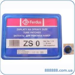 Латка Ferdus 16mm